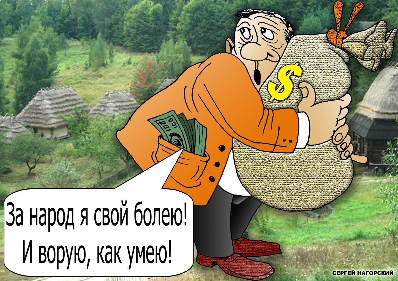коммун Поиск Московское областное отделение КПРФ